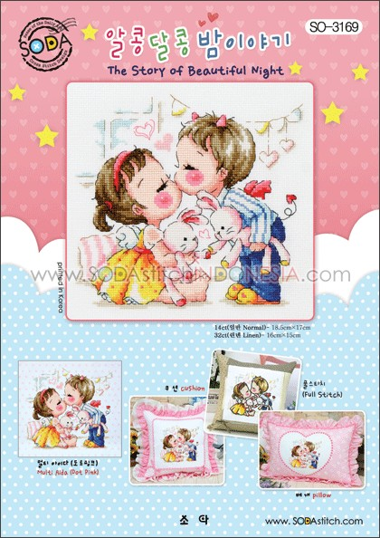 Sodastitch Indonesia PKT-SO-3169 - Paket The Story Of Beautiful Night