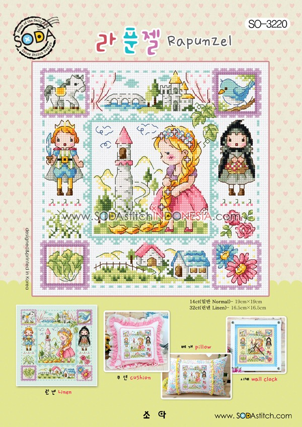 Sodastitch Indonesia PKT-SO-3220 - Paket Rapunzel