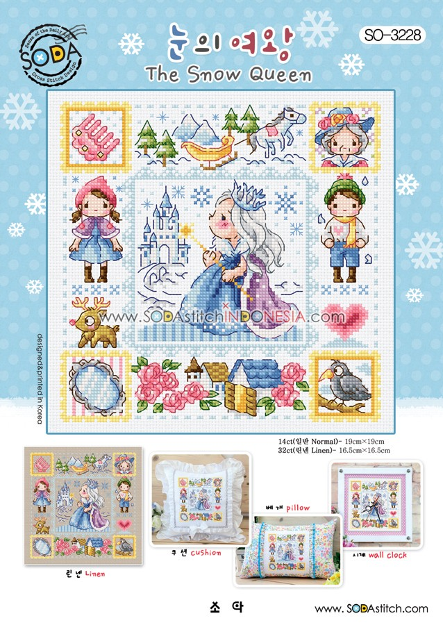Sodastitch Indonesia PKT-SO-3228 - Paket The Snow Queen
