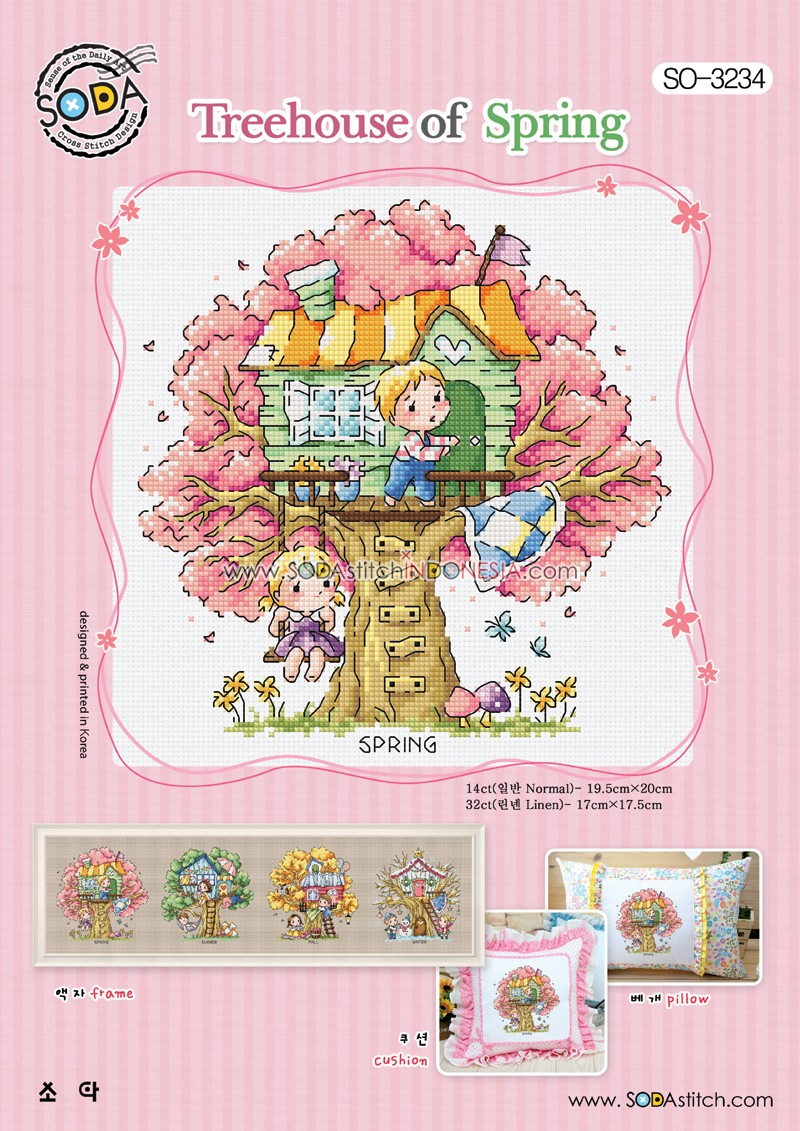 Sodastitch Indonesia PKT-SO-3234 - Paket Treehouse Of Spring