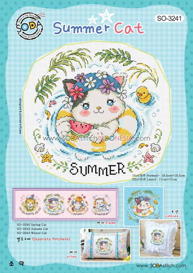 Sodastitch Indonesia PKT-SO-3241 - Paket Summer Cat