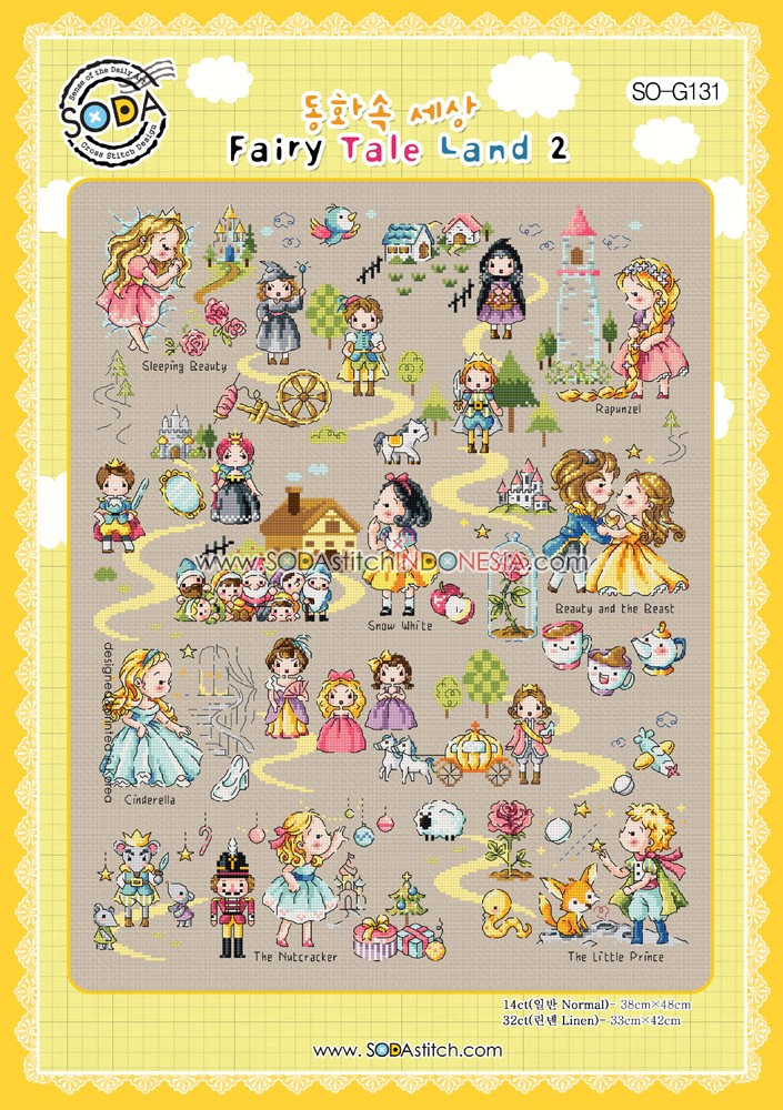 Sodastitch Indonesia PKT-SO-G131 - Paket Fairy Tale Land 2