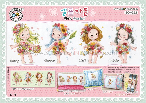Sodastitch Indonesia PKT-SO-G62 - Paket Elf's Garden
