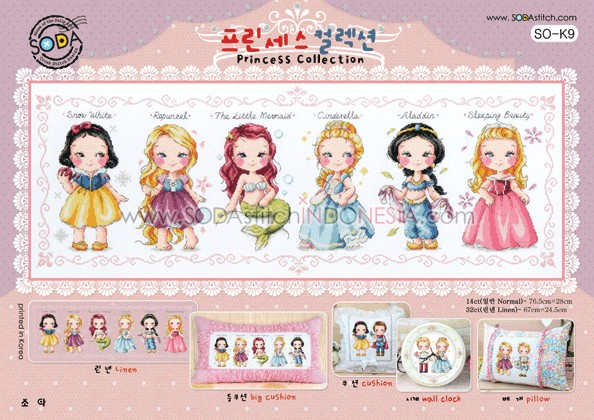 Sodastitch Indonesia PKT-SO-K9 - Paket Princess Collection