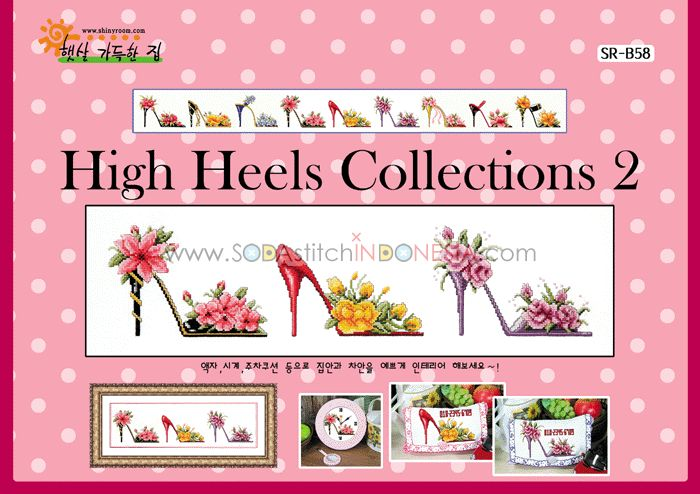 Sodastitch Indonesia PKT-SR-B58 - Paket High Heels Collections 2