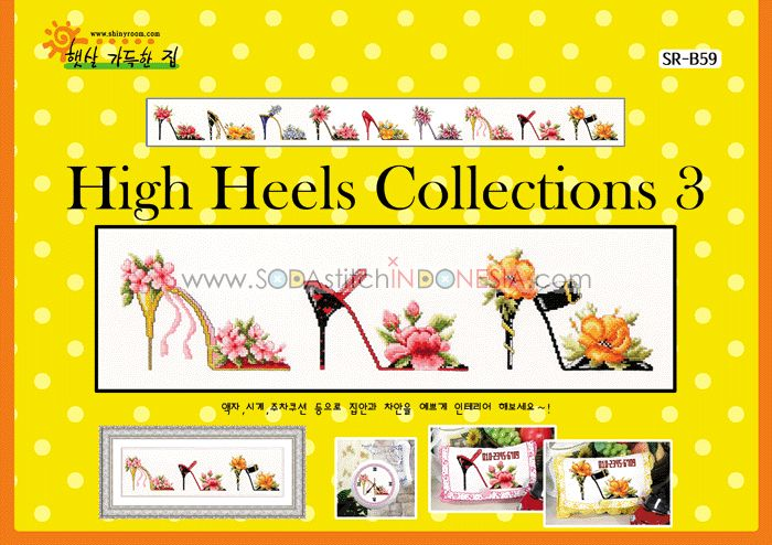 Sodastitch Indonesia PKT-SR-B59 - Paket High Heels Collections 3