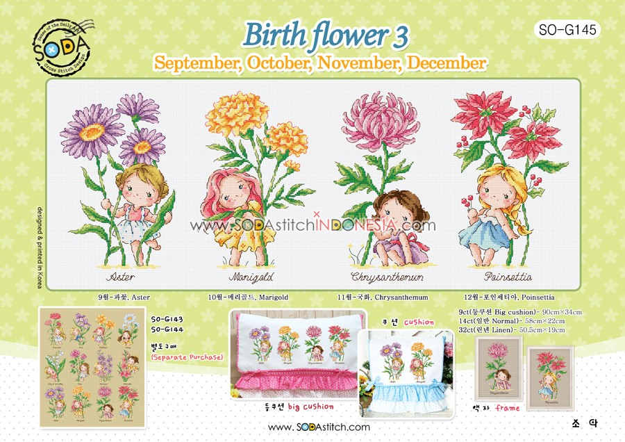 Sodastitch Indonesia PKT-So-G145 - Paket Birthflower 3
