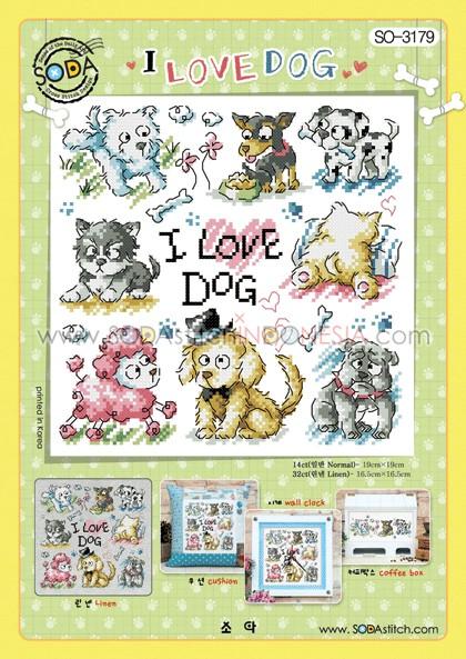 sal i love cat ou i love dog SO-3179