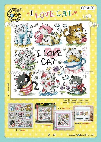 sal i love cat ou i love dog SO-3180