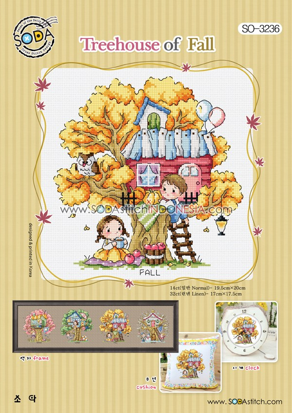 Sodastitch Indonesia SO-3236 - Treehouse Of Fall