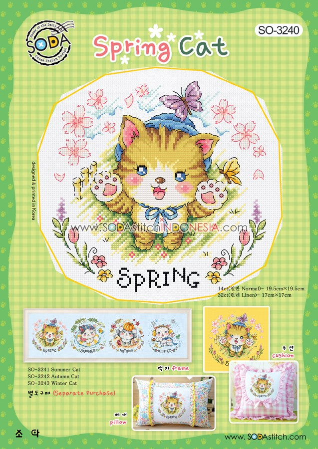 Sodastitch Indonesia SO-3240 - Spring Cat