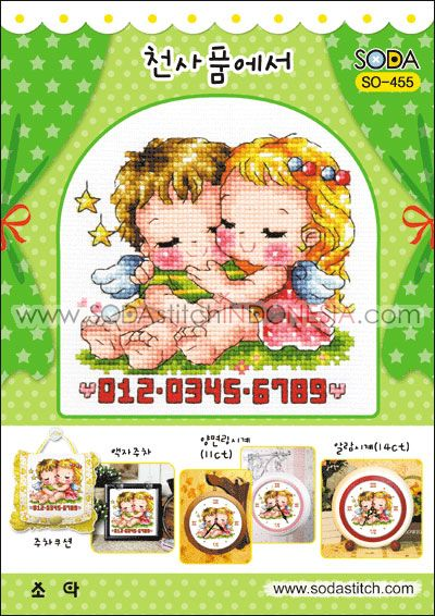 Sodastitch Indonesia SO-455 - In The Bosom Of Angel