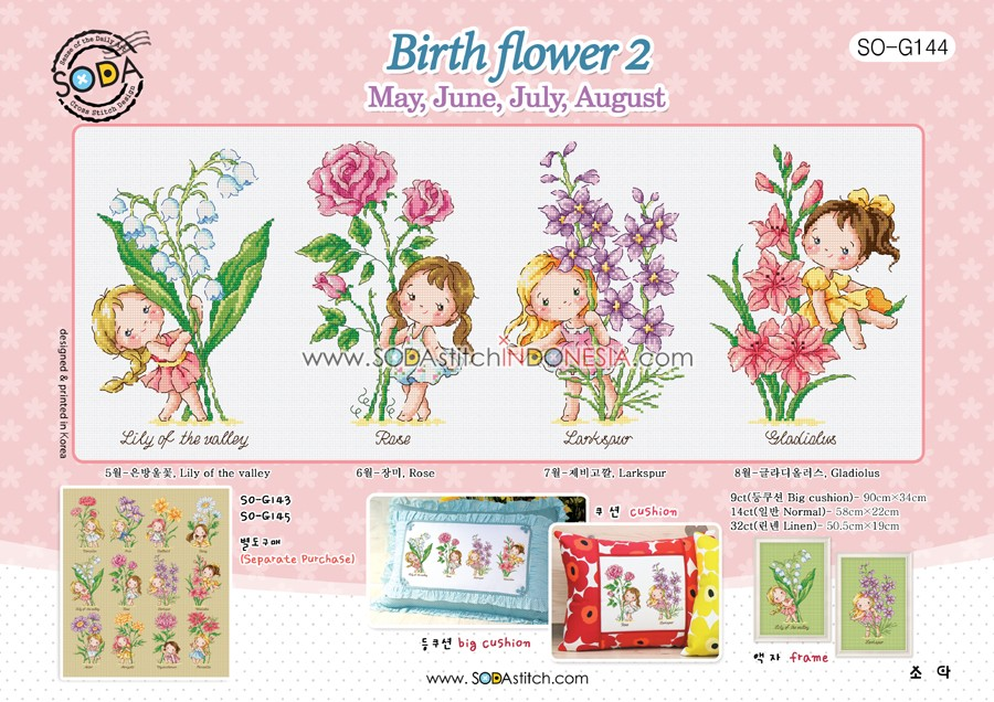 Sodastitch Indonesia SO-G144 - Birthflower 2