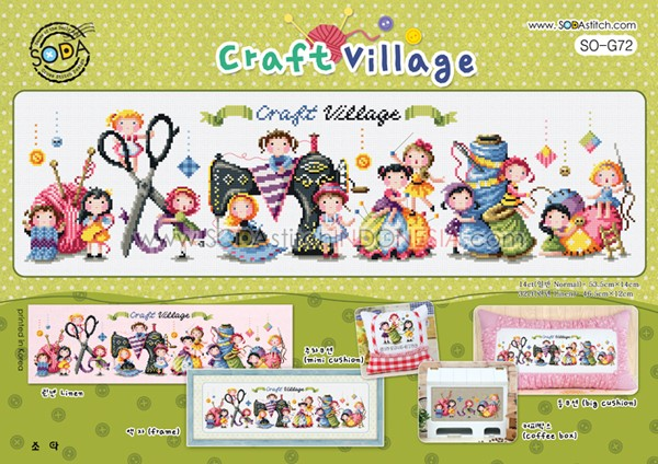 Sodastitch Indonesia SO-G72 - Craft Village